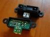 SHARP GP2D12 - IR Sensor