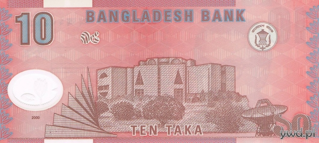 bangladesz_10_taka_rewers
