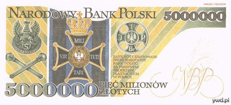 5 000 000 R
