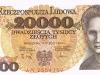 20 000 A