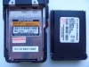 Baofeng UV3R+Plus - 06