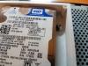 t5740 obudowa HDD